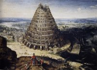 The tower of Babel (1594)