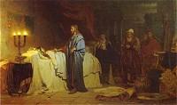 Ilya Repin: Raising of Jairus' Daughter