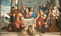 Supper in Emmaus (1559)